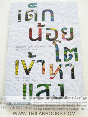 http://v1.igetweb.com/www/triluk/catalog/p_1057352.jpg