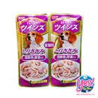 อาหารสุนัข INABA อาหารสัตว์ผสมสำเร็จรูปชนิดเปียกสำหรับสุนัขอายุ 1 ปีขึ้นไป รสเนื้อสันในไก่ผสมกระดูกอ่อนและผักในเยลลี่ น้ำหนัก  40 กรัม
