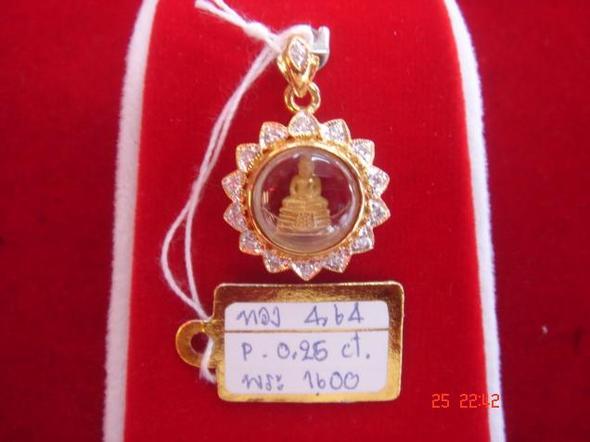 NO5119 ราคา 12000 บาท