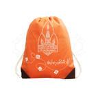 กระเป๋าเป้ ผ้าสปันบอล US-002