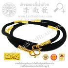 สร้อยคอเชือกร่ม(ห้อยพระ5องค์) (น้ำหนัก2สลึง)(ขนาดที่มี 16 ถึง 19 นิ้วจีน) ทอง 96.5%