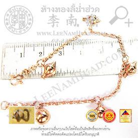 https://v1.igetweb.com/www/leenumhuad/catalog/e_1113260.jpg