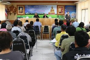 ประชุมประจำเดือนมีนาคม  2562