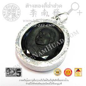 https://v1.igetweb.com/www/leenumhuad/catalog/p_1567597.jpg