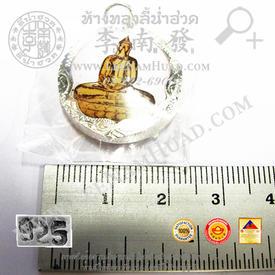 https://v1.igetweb.com/www/leenumhuad/catalog/e_1040503.jpg