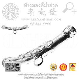 https://v1.igetweb.com/www/leenumhuad/catalog/e_940996.jpg