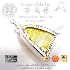 https://v1.igetweb.com/www/leenumhuad/catalog/e_1053680.jpg