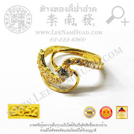 http://v1.igetweb.com/www/leenumhuad/catalog/p_1988004.jpg