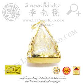 https://v1.igetweb.com/www/leenumhuad/catalog/e_1071926.jpg