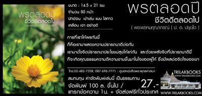 http://www.igetweb.com/www/triluk/catalog/e_776662.jpg