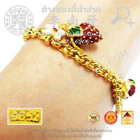 http://v1.igetweb.com/www/leenumhuad/catalog/e_1112515.jpg