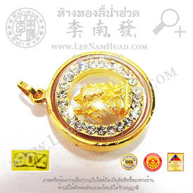 https://v1.igetweb.com/www/leenumhuad/catalog/e_1069645.jpg