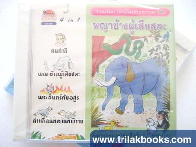 http://v1.igetweb.com/www/triluk/catalog/p_321702.jpg