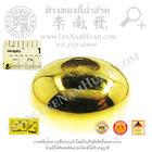เม็ดทองแบน(ขนาด5.5มิล)(น้ำหนักโดยประมาณ0.16กรัม/เม็ด) (ทอง 90%)