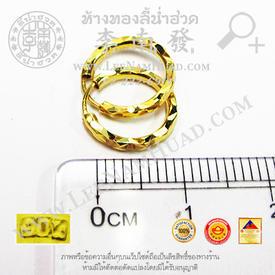 https://v1.igetweb.com/www/leenumhuad/catalog/e_1001629.jpg