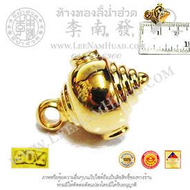 https://v1.igetweb.com/www/leenumhuad/catalog/p_1285731.jpg