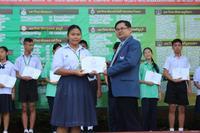 มอบเกียรติบัตร การแข่งขันศิลปหัตถกรรมนักเรียนระดับชาติ ครั้งที่69