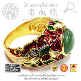 https://v1.igetweb.com/www/leenumhuad/catalog/p_1448561.jpg