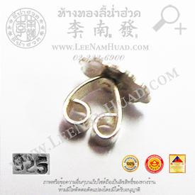 http://v1.igetweb.com/www/leenumhuad/catalog/e_990340.jpg