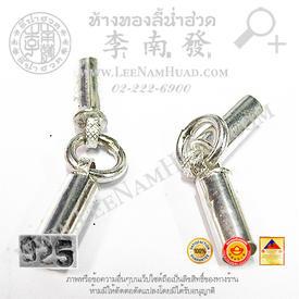 https://v1.igetweb.com/www/leenumhuad/catalog/p_1444504.jpg