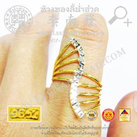 https://v1.igetweb.com/www/leenumhuad/catalog/e_1438606.jpg