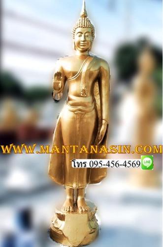 พระพุทธรูปปางห้ามญาติ