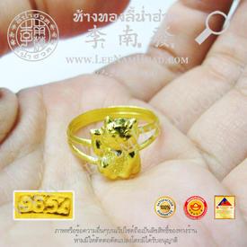 https://v1.igetweb.com/www/leenumhuad/catalog/e_1536824.jpg
