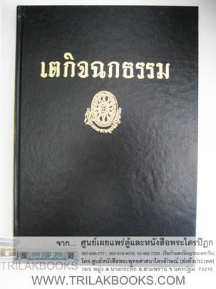 https://v1.igetweb.com/www/triluk/catalog/p_1052437.jpg