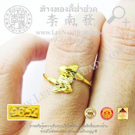 https://v1.igetweb.com/www/leenumhuad/catalog/e_1403251.jpg