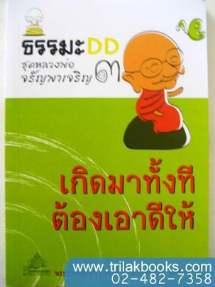 http://www.igetweb.com/www/triluk/catalog/p_418412.jpg
