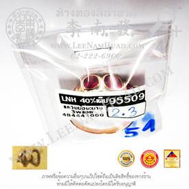 https://v1.igetweb.com/www/leenumhuad/catalog/e_1116525.jpg