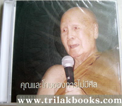 https://v1.igetweb.com/www/triluk/catalog/p_391222.jpg
