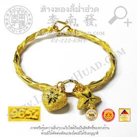 https://v1.igetweb.com/www/leenumhuad/catalog/e_1492308.jpg