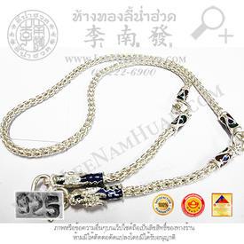 https://v1.igetweb.com/www/leenumhuad/catalog/e_920923.jpg