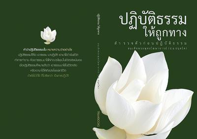 http://www.igetweb.com/www/triluk/catalog/p_685509.jpg