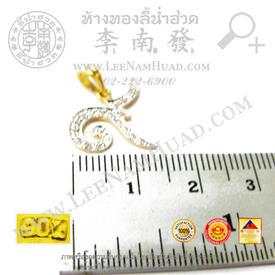 https://v1.igetweb.com/www/leenumhuad/catalog/e_1408943.jpg