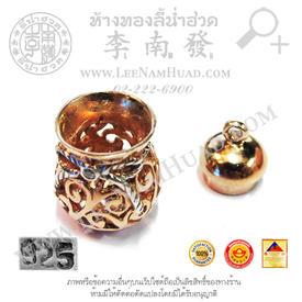 https://v1.igetweb.com/www/leenumhuad/catalog/p_1767114.jpg