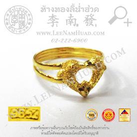 http://www.igetweb.com/www/leenumhuad/catalog/p_1955425.jpg
