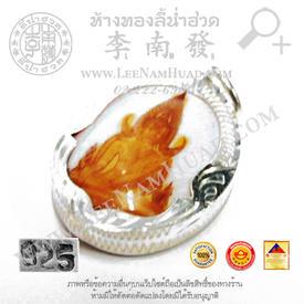 https://v1.igetweb.com/www/leenumhuad/catalog/p_1510136.jpg