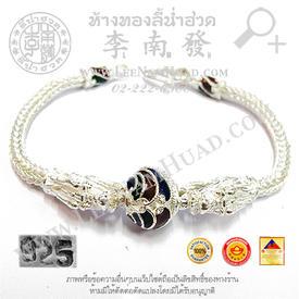 http://v1.igetweb.com/www/leenumhuad/catalog/p_1035216.jpg