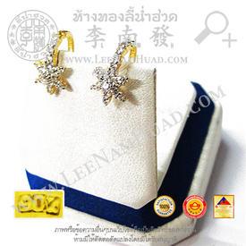 https://v1.igetweb.com/www/leenumhuad/catalog/e_1364971.jpg