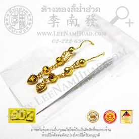 http://v1.igetweb.com/www/leenumhuad/catalog/p_1456657.jpg