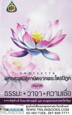 http://www.igetweb.com/www/triluk/catalog/p_743646.jpg