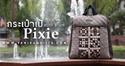 วิธีการทำกระเป๋าเป้แบบ E ลาย Pixie