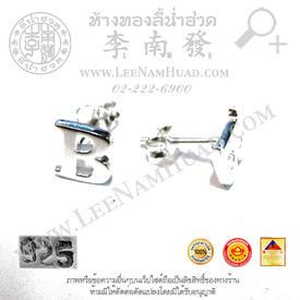 https://v1.igetweb.com/www/leenumhuad/catalog/p_1609540.jpg