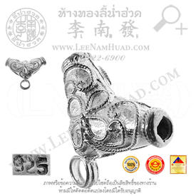 http://v1.igetweb.com/www/leenumhuad/catalog/e_940816.jpg
