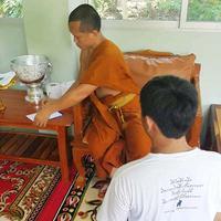กราบอนุโมทนาบุญ ผู้ร่วมบุญสร้างถวาย หนังสือและตู้พระไตรปิฎก   และขณะนี้ ศูนย์เผยแพร่พระไตรปิฎก ได้นำตู้และหนังสือพระไตรปิฎก   45 เล่มภาษาไทย ไปยัง วัดอุดมสิทธิกุล อ.บางเลน จ.นครปฐม   เป็นที่เรียบร้อยแล้ว