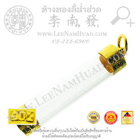 https://v1.igetweb.com/www/leenumhuad/catalog/p_1018426.jpg