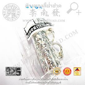 https://v1.igetweb.com/www/leenumhuad/catalog/p_1440437.jpg