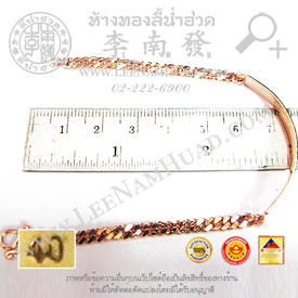 http://v1.igetweb.com/www/leenumhuad/catalog/e_1113384.jpg